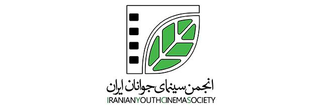 جشن سینمای جوان به مناسبت روز ملی جوان برگزار میشود