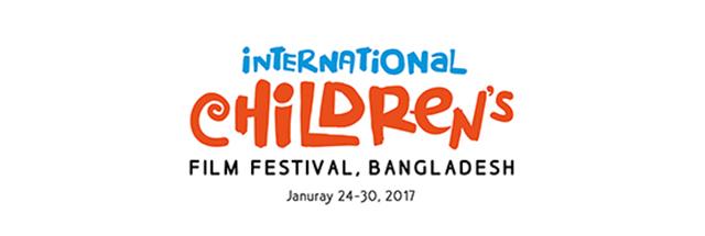 بیست فیلم ایرانی در جشنواره كودکان بنگلادش