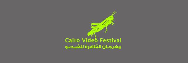 حضور فیلم کوتاه «دار» در جشنواره قاهره