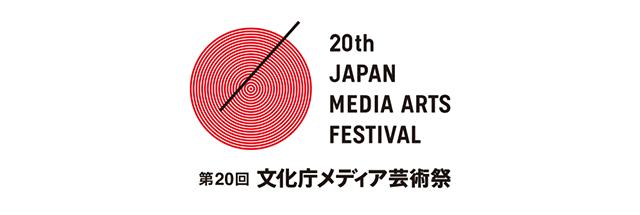 انیمیشن کوتاه «لایت سایت» در جشواره مدیا آرت ژاپن