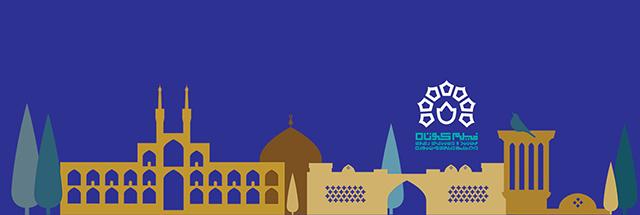 فراخوان دوازدهمین جشنواره فیلم کوتاه مستند و داستانی رضوی منتشر شد