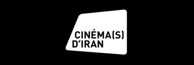 10 فیلم کوتاه ایرانی در جشنواره فیلمهای ایرانی پاریس