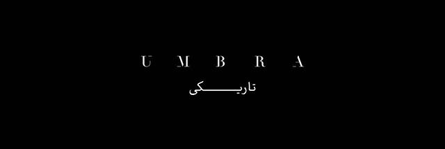 فیلم کوتاه «تاریکی» آماده نمایش شد