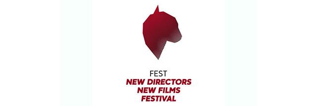 هفت فیلم کوتاه ایرانی در جشنواره فست پرتغال