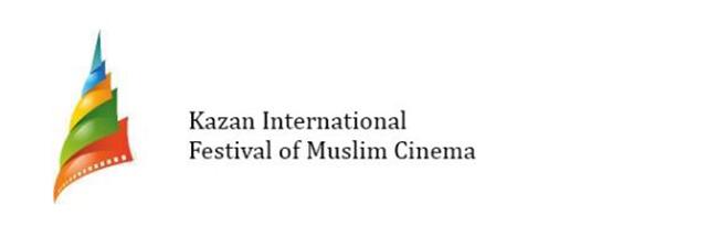 سه فیلم کوتاه ایرانی در جشنواره کازان روسیه
