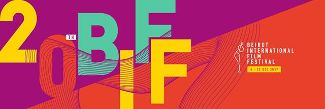 فیلم کوتاه «دختری در میان اتاق» در جشنواره بیروت رقابت میکند