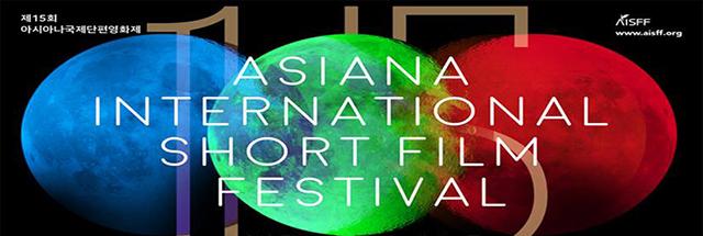 «روتوش» تنها نماینده ایران در جشنواره آسیانا